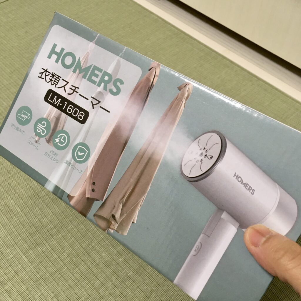 HOMERSの衣類スチーマー